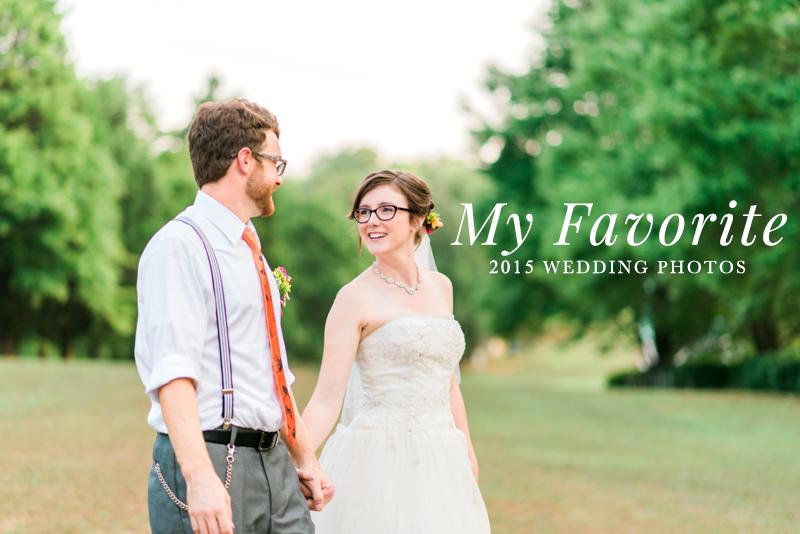 maryland-wedding-photographer-cover-photo
